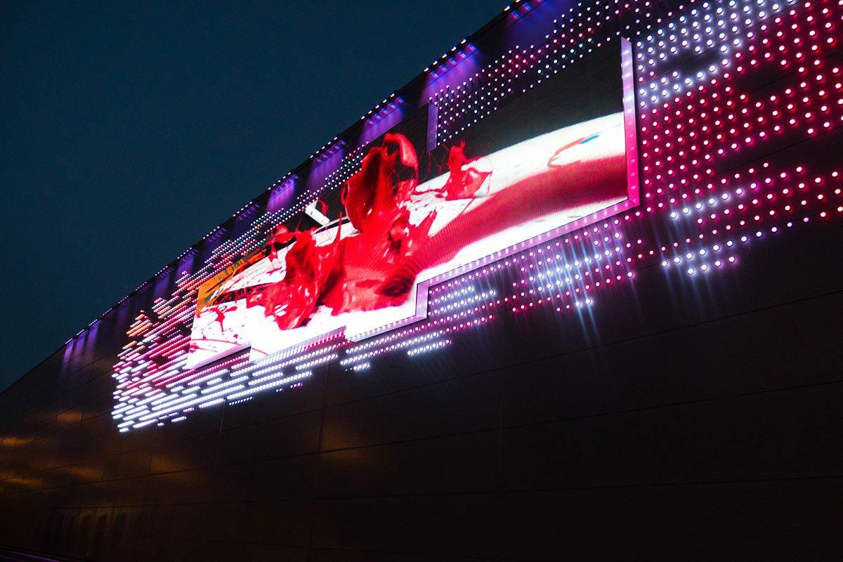 Jaguar Factory Outdoor LED Screen Installation